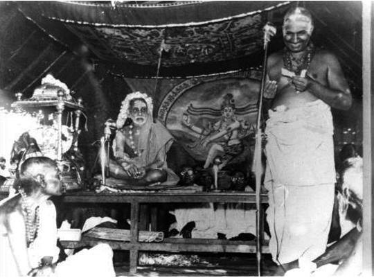 mahanarayana upanishad in tamil pdf
