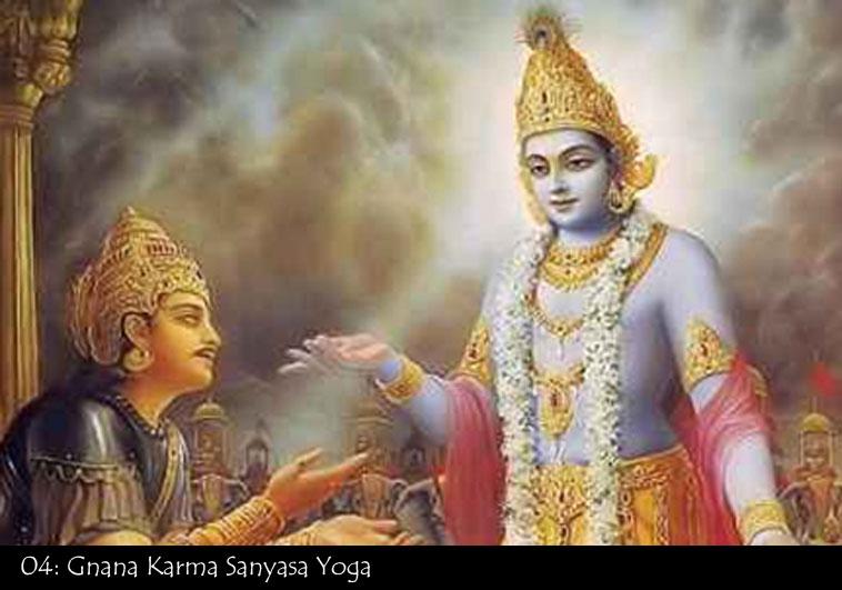 Sri Bhagavad Gita – Chapter 4 (TAMIL)