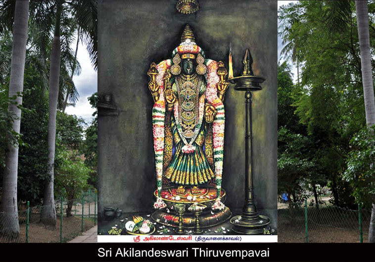 Sri Akilandeswari Thiruvempavai