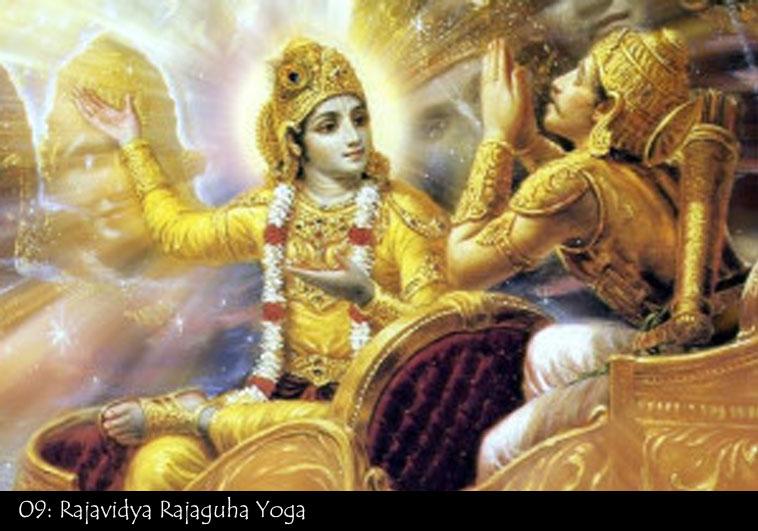 09 Rajavidya Rajagugya Yoga