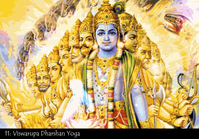 11 Viswarupadarshana Yoga