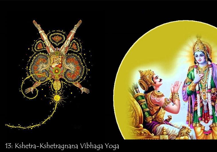 13 Kshetrakshetrajna Vibhaaga Yoga
