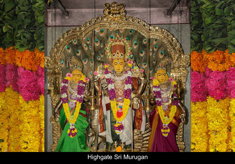 Highgate Murugan