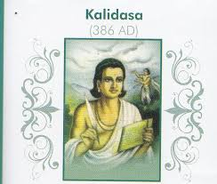 Mahakavi Kalidasa