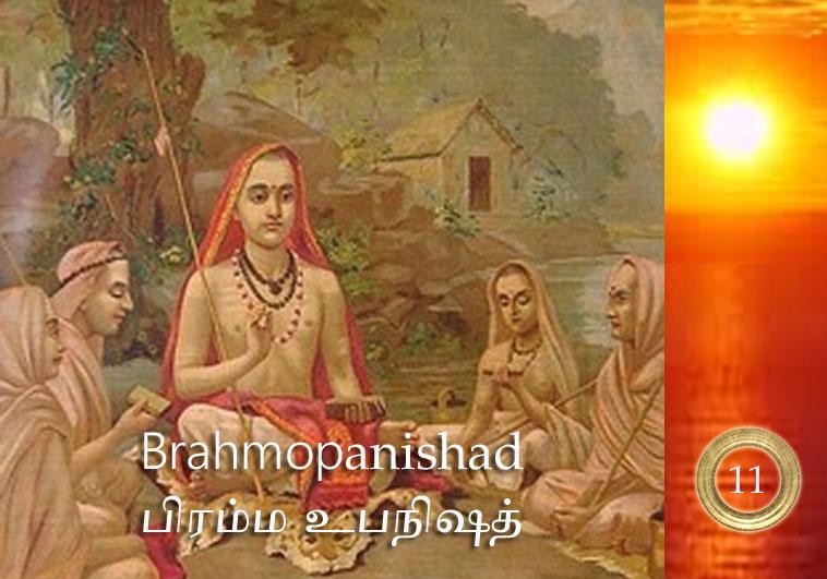 11 Brahmopanisad