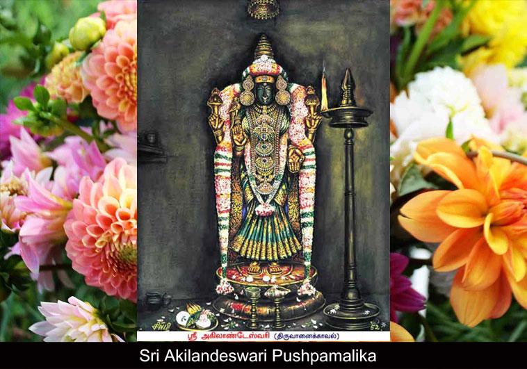Sri Akilandeswari Pushpamalika
