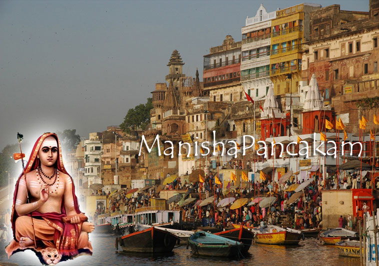 01 Introduction  Manisha Panchakam