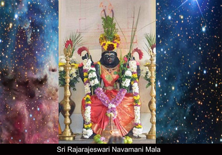 Sri Rajarajeswari Navamanimala