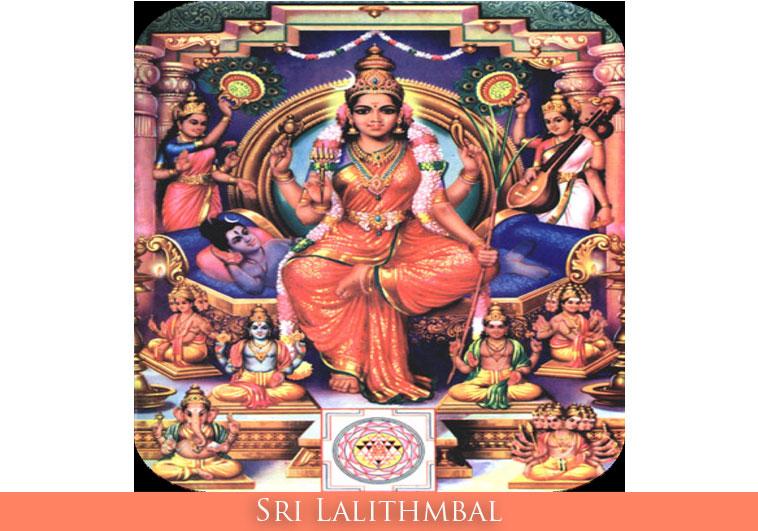 Lalita Sahasranama – Hidden Nector (Prelude)
