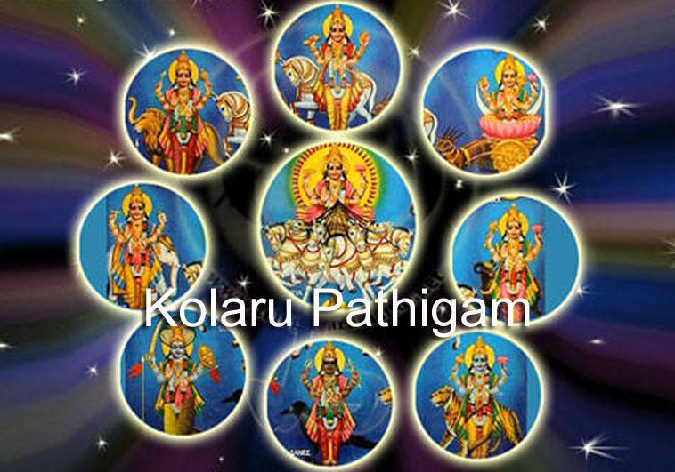 Kolaru Pathigam – Verse 2