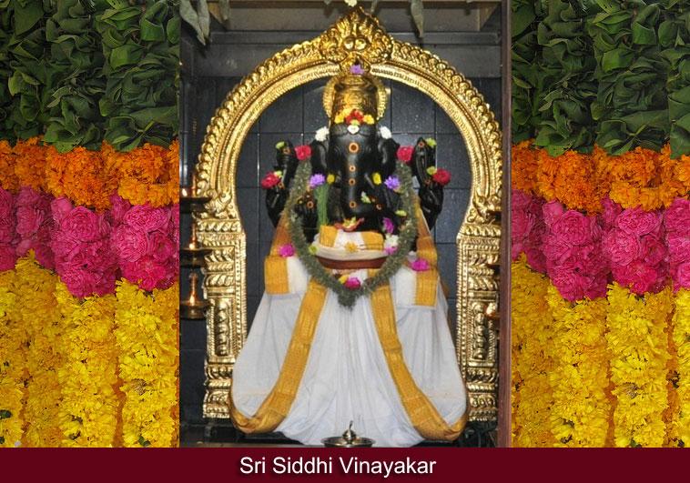 Vinayakar