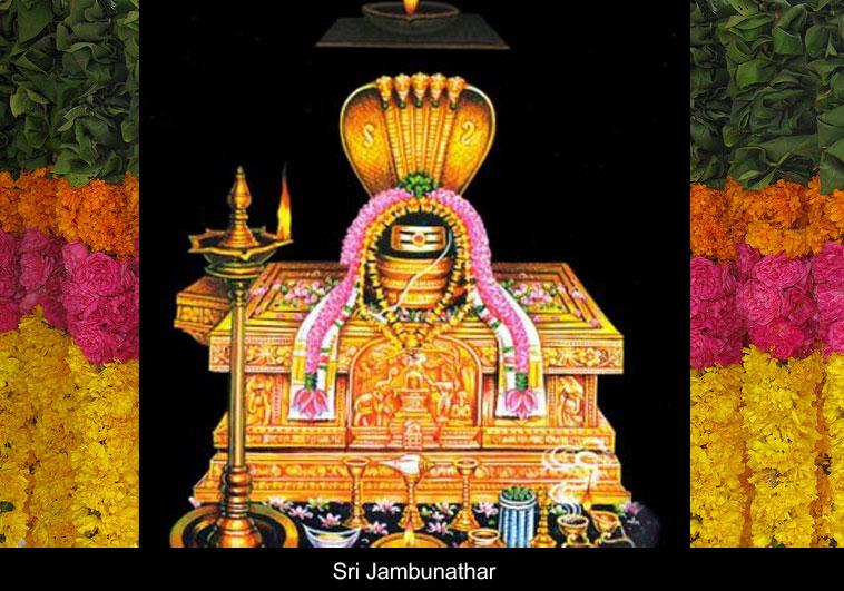 Sri Jambunatha Ashtakam