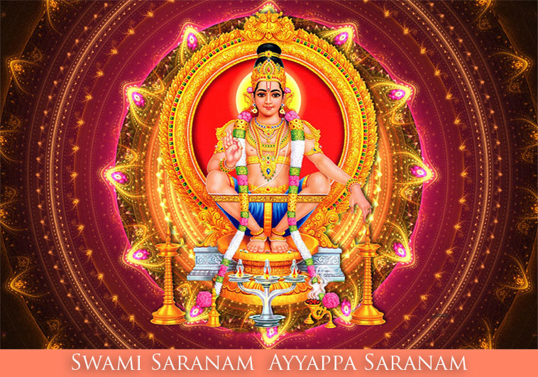 Sri Ayyappan – 41 steps