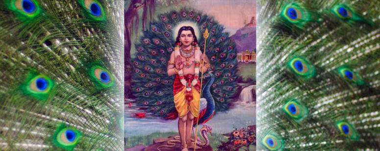 Guru – எங்கே என் குரு