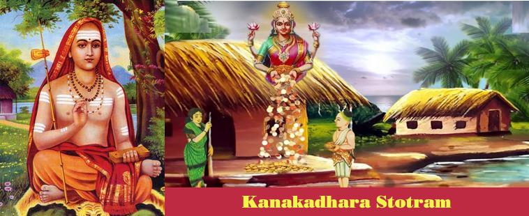 Kanakadhara Stotram Feature