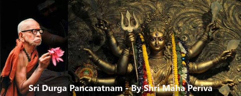 Shri Durga Pancaratnam (by Sri Maha Periava)